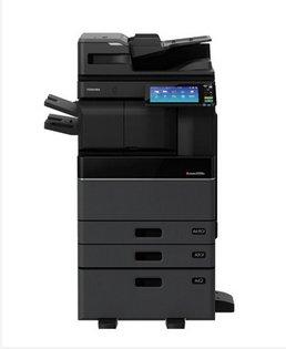 fotocopiatrici napoli
